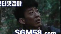일본경마사이트 ● (SGM 58.COM) ●