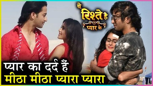 Mishti To Confess Her Love For Abir   SHOCKING TWIST   Yeh Rishte Hai Pyaar Ke