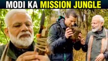 PM Narendra Modi In 'Man vs Wild' Television Show On Discovery Channel | Bear Grylls