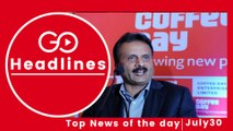 Top News Headlines of the Hour (30 July, 10:45 AM)