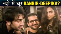 Deepika Padukone And Ranbir Kapoor ACCUSED Of Taking Drugs At Karan Johar's Party?
