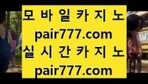 ✅마이다스카지노위치✅      pc카지노 - 【 7gd-119.com 】 pc카지노 -28- pc바카라 -28- 온라인카지노 -28- 라이브카지노 -28- 라이브바카라 -28- 카지노추천 -28- 카지노검증 -28- 온라인바카라 -28- 온라인카지노        ✅마이다스카지노위치✅