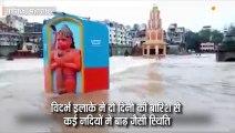 मध्यप्रदेश-महाराष्ट्र समेत 6 राज्यों में दो दिन भारी बारिश की चेतावनी, मुंबई में भी रेड अलर्ट