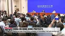 China accuses Hong Kong protesters of committing 'evil and criminal acts'