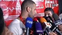 """Slimani : """"Ma priorité est Leicester"""""""