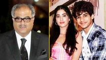 Boney Kapoor REACTS To  Janhvi Kapoor's Dating Rumours With Ishaan Khatter