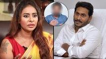 Actress Sri Reddy Slams Tollywood Actor || Filmibeat Telugu