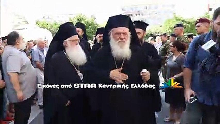 Ο Αρχιεπίσκοπος Αθηνών Ιερώνυμος Β' στην εξόδιο ακολουθία του μακαριστού Νικολάου