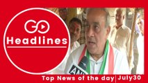 Top News Headlines of the Hour (30 July, 4:20 PM)