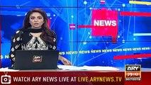 NEWS@6    ARYNews   30 July 2019