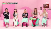 ENG SUB] Idol Room 61 ITZY Part 1 - video dailymotion