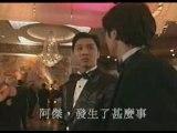 Tung Hoanh Tu Hai Ep18B