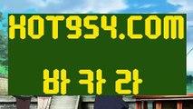 ∈ 카지노추천 ∋《세계1위카지노》   【 HOT954.COM 】마이다스정품 필리핀여행 먹튀헌터 온라인카지노《세계1위카지노》∈ 카지노추천 ∋