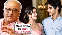 Boney Kapoor REACTS To Janhvi Kapoor And Ishaan Khatter Relationship