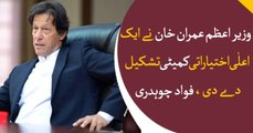 Prime Minister Imran Khan has constituted a best power committee