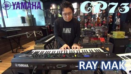 One Republic - Secrets Piano by Ray Mak - Yamaha CP73