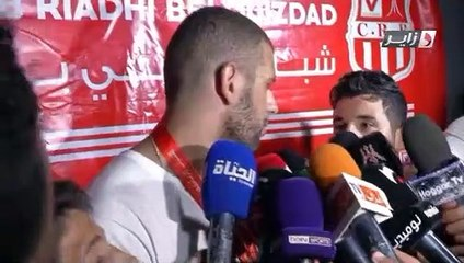 Islam Slimani évoque son avenir avec Leicester City