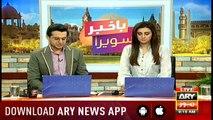Bakhabar Savera with Shafaat Ali and Madiha Naqvi - 31st - July - 2019