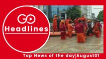 Top News Headlines of the Hour (1 Aug, 11:00 AM)