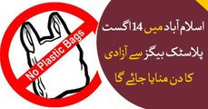 Plastic bags completely will be ban after 14 Aug in Islamabad