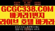 【 마이다스 바카라게임 】↱먹튀검증↲   【 GCGC338.COM 】마이다스카지노 정품카지노무료여행 카지노먹튀↱먹튀검증↲【 마이다스 바카라게임 】