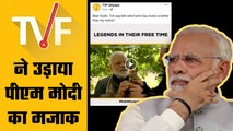 TVF targets PM Modi over his appearance on Man Vs Wild with an insensitive remark