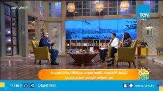 تفاصيل الاستعداد لتنفيذ نموذج محاكاة الدولة المصرية في المؤتمر الوطني السابع للشباب
