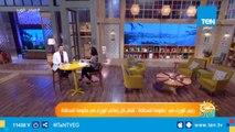 صباح الورد | لقاء مع مؤسس مشروع عربية الحواديت.. وتفاصيل تنفيذ نموذج محاكاة الدولة المصرية (كاملة)