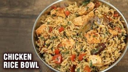 Chicken Rice Bowl - One Pot Chicken Recipe - Instant Pot Recipe - One Pot Chicken & Rice - Tarika