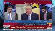 Arif Nizami's Response On Asad Umar's Statement About Hafeez Sheikh