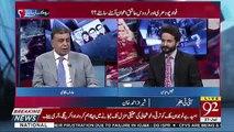 What Happend Betweeen Fawad Chaudhry And Firdous Ashiq Awan..Arif Nizmai Telling