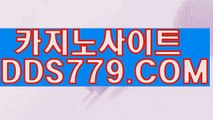인터넷바카라사이트주소モ강원랜드카지노モAAB889.COMモ카지노투데이モ모바일카지노앱