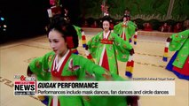 Traditional Korean music and dance performances every Saturday at Nat'l Gugak Center