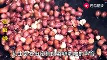 【Fried peanuts】油炒花生米,很多人第一步就错了,学会这个窍门,又香又脆又下酒