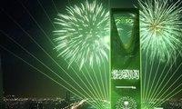 فعاليات مميّزة في أرجاء المملكة احتفالاً بيومها الوطني الـ 88