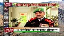Kargil Vijay Diwas: How armed forces won toughest Tiger Hill battle