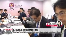 Seoul and Tokyo fail to narrow differences on Japan's trade restrictions on Seoul