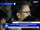 Press conference: Mar Roxas on Two Serendra blast