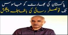 Pakistan offers consular access to Kulbhushan Jadhav