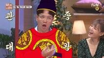 [예고] 관종대왕들 납시오! 장성규,AOA 지민의 사비탕진 예능 도전기!