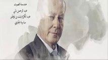 3awdat al Mountaqim 5 complete 2M 01/08/2019 مسلسل عودة المنتقم الحلقة 5 كاملة