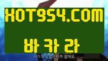 ∈ 실시간필리핀영상 ∋《카지노포커》  【 HOT954.COM 】체험머니카지노 카지노실시간라이브 오리지널《카지노포커》∈ 실시간필리핀영상 ∋