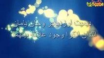 شائعه الحب بين بطلى مسلسل الطائر المبكر جان يامان وديميت اوزديمير تشتعل مجددا والسبب !!