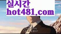||최초카지노||【 hot481.com】 ⋟【라이브】✡카지노사이트쿠폰-{{@㐡 hot481  @㐡 }}}바카라사이트쿠폰✡||최초카지노||【 hot481.com】 ⋟【라이브】