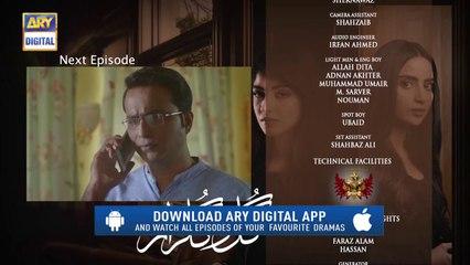 Gul-o-Gulzar Episode 9 _ Teaser _ ARY Digital Drama