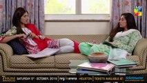 Main Khwab Bunti Hon Epi 19 HUM TV Drama 1 August 2019