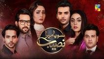 Soya Mera Naseeb Epi 39 HUM TV Drama 1 August 2019