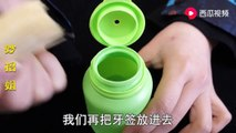 【The magical use of chewing gum bottles】口香糖瓶子不要扔,在上面插一根牙签,一年能省不少钱,太实用了