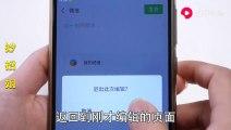 【WeChat voice circle】今天才发现,微信朋友圈也能发语音,10个人9人都不会,太好玩了