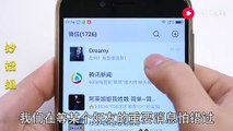 【WeChat hidden small function】用了8年的微信才发现,双击微信左下角,还有一个隐藏的小功能